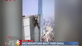 Video [Viral] Video Terakhir Seorang Pemuda Penantang Maut Sebelum Terjatuh - BIP 12/12 MP3, 3GP, MP4, WEBM, AVI, FLV November 2018