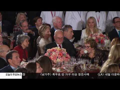힐러리 취임시 참석 '기립박수' 1.20.17 KBS America News