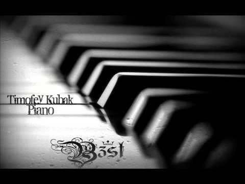 Ноты ноты для фортепиано ноты для