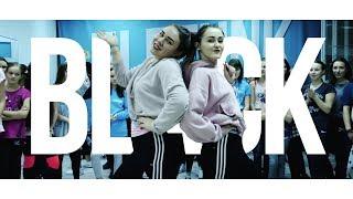 Танцы в Череповце  | GAZIROVKA - Black | Танцевальный центр ЭлеФанк