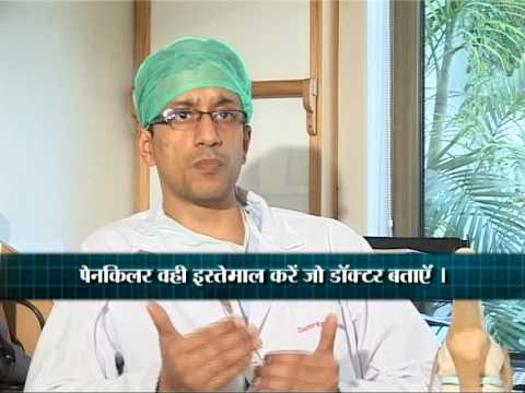Doctor Kares Hospital  An Introduction about Osteoarthritis by Dr  Gaurav Rajpal