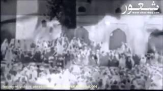 22 Shaheedon ka khoon baha aur Azaan Mukammil Hui – Kashmir ka Waqia