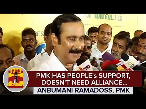 PMK-has-Peoples-Support-doesnt-need-Alliance--Anbumani-Ramadoss--Thanthi-TV