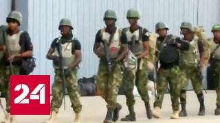 Передачу власти в Гамбии собираются обеспечить военные Сенегала и Нигерии