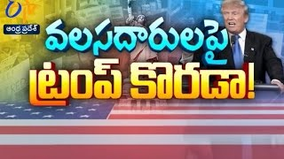Pratidwani | 23rd February 2017 | Full Episode | ETV Andhra Pradesh