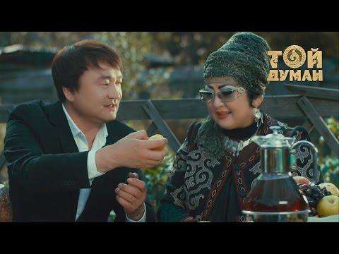 Мақпал Жүнісова, Бауыржан Раxымбеков - Ауылға барам (Жаңа қазақша клип)