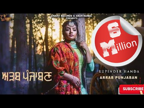 Arrab Punjaban Songs mp3 download and Lyrics