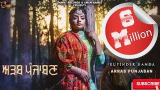 Video Arrab Punjaban   Rupinder Handa   Arrab Punjaban   Ghaint Records   NEW Punjabi Songs 2017   MP3, 3GP, MP4, WEBM, AVI, FLV Januari 2019