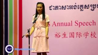 ALIS 2013 Speech Tournament - Full Event
