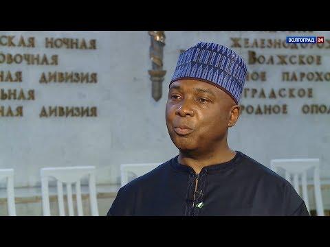 Абубакар Сараки, председатель Сената национальной Ассамблеи Федеративной Республики Нигерия