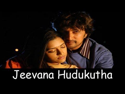 Video Jeevana Hudukutha | Gooli | Kannada Movie song download in MP3, 3GP, MP4, WEBM, AVI, FLV January 2017