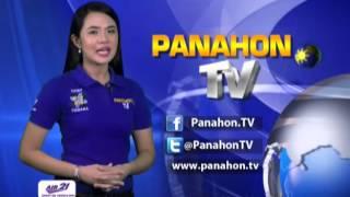 Panahon.TV | August 28, 2013, 5:00AM (Part 1)