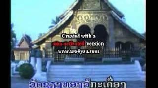 Video Lao Song, Luang Prabang MP3, 3GP, MP4, WEBM, AVI, FLV Juni 2018