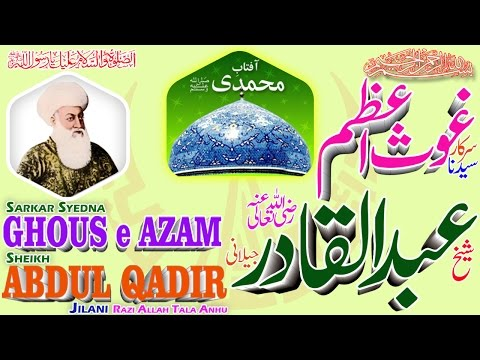 Video Ya Ghouse Pak Aj Karam Karo  - abdulqadirjelani.com download in MP3, 3GP, MP4, WEBM, AVI, FLV January 2017