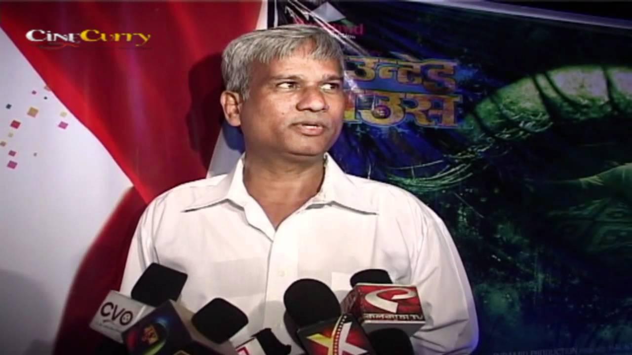 Pyar Ka Panga Movie  Press Conference