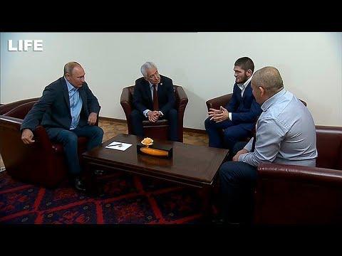 Путин поздравил Хабиба с победой