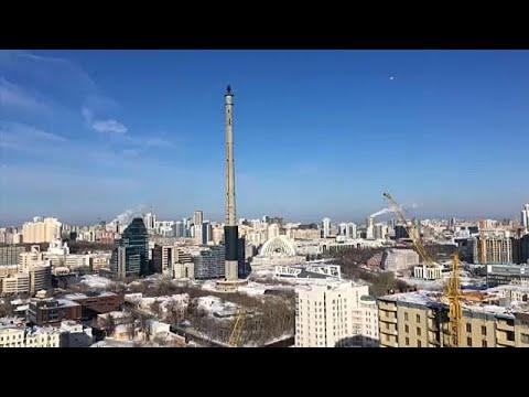 Αικατερινούπολη: Κατεδαφίστηκε ο πύργος- σύμβολο της πόλης