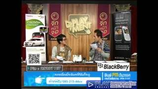 Play Ment 21 January 2013 - Thai TV Show