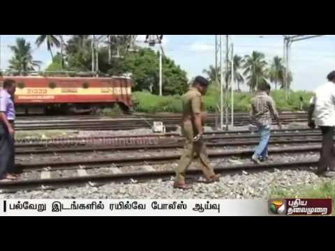 Chennai-train-robbery-Persons-from-other-states-involved