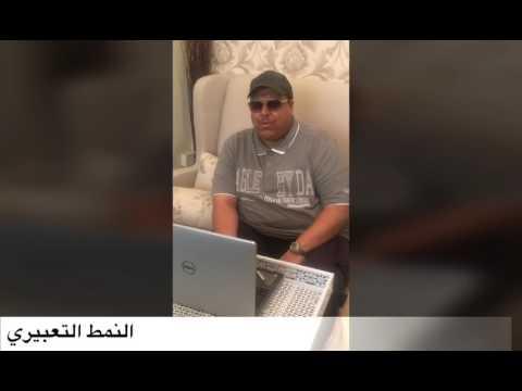 الحلقة الثامنة من برنامج دقيقة من وقتك - تقديم المدرب عبد الوهاب العميري