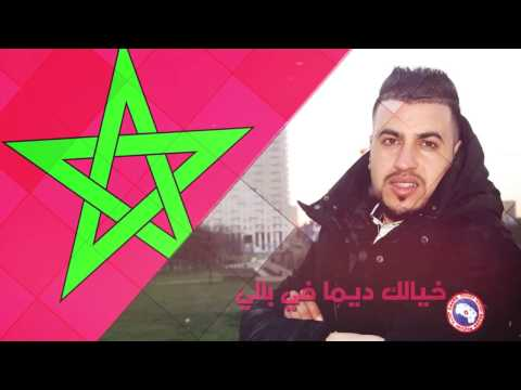 Youssef Anwar 2017  |  يوسف أنوار   Wahchagh Chem Ayamma (EXCLUSIVE Lyric Clip)