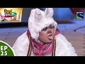 Download Video Comedy Circus Ke Ajoobe - Ep 25 - Ajooba Exchange Special