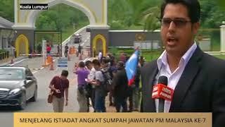 Video #MalaysiaMemilih: Menjelang istiadat angkat sumpah jawatan PM Malaysia ke-7 MP3, 3GP, MP4, WEBM, AVI, FLV Januari 2019
