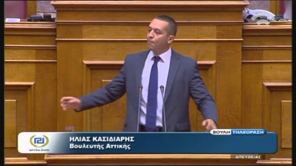 Προγραμματικές Δηλώσεις: Ομιλία Η. Κασιδιάρη (ΧΑ) (06/10/2015)