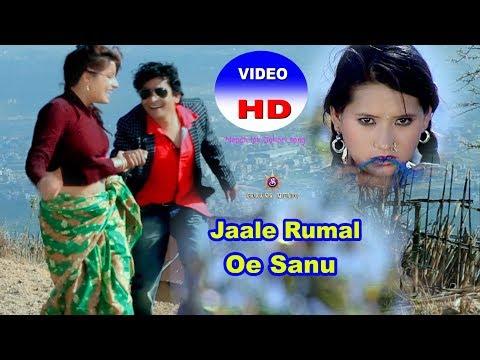 (Bishnu Majhi  Lok Dohori song 2018/2074 New ... 17 min)