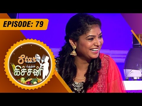 Star Kitchen   08-10-2015  Actress Swetha Special Cooking