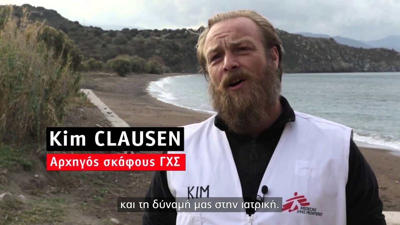 MSF/Greenpeace Safepassage