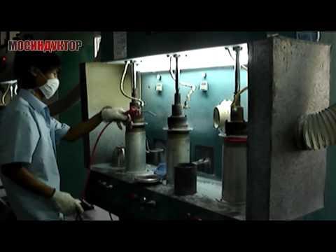 Индукционная пайка нагревателей для кипятильников