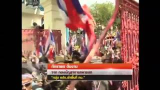 Anti-government Protesters Break In Thai Army HQ