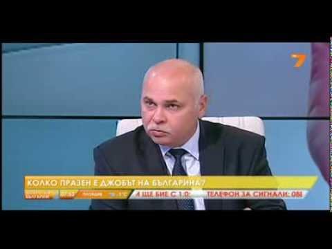 Българският феномен – бедността
