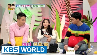 Video My older sister is gold and I am worthless [Hello Counselor / 2017.02.13] MP3, 3GP, MP4, WEBM, AVI, FLV Maret 2019