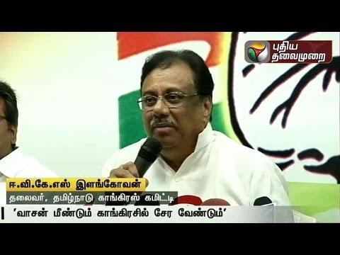 TNCC-President-EVKS-Elangovan-invites-TMC-back-into-the-Congress-fold