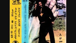Mahmoud Ahmed With Roha Band (1986)
