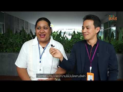 thaihealth สสส. เปิดบ้านต้อนรับคณะศึกษาดูงาน PMAC 2019 (ช่วงบ่าย)