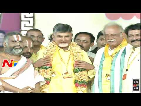 TDP Leaders Elect Chandrababu Naidu as TDP Central Committee President | Mahanadu