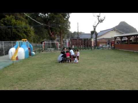 降園前の園庭遊び:加津佐町の若木保育園