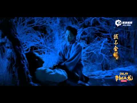 Eternal Breath (Chinese Version) [OST by Coco Lee Feat. Jam Hsiao & Lang Lang]