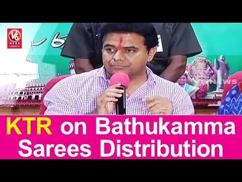 KTR Press Meet : Bathukamma Sarees Distribution In State