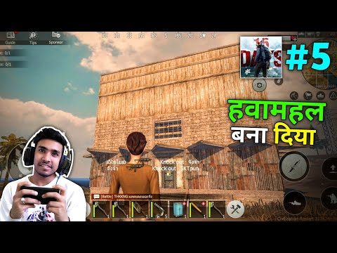 MY NEW BASE IS RAIDED BADLY   LAST DAY RULES SURVIVAL GAMEPLAY #5