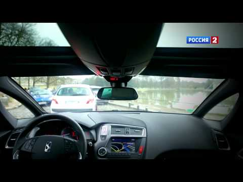 Citroen DS5 Тест-драйв Citroen DS5 // АвтоВести 50