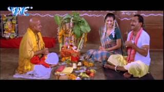 Video छिनार पंडित - Chinar Pandit - Rangili Chunariya Tohare Naam - Funny Video download in MP3, 3GP, MP4, WEBM, AVI, FLV January 2017