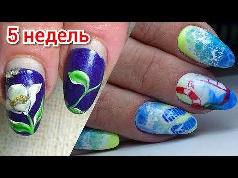 Nail designs - Модный маникюр  Морской дизайн ногтей