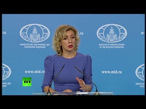 Мария Захарова проводит еженедельный брифинг (26 октября 2017) - DomaVideo.Ru