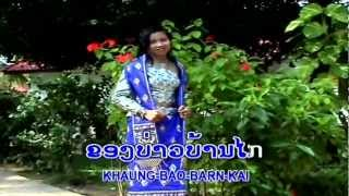 Video Sao Ban Keun Young Khoii - Koularp Muangphia [Lao Song] MP3, 3GP, MP4, WEBM, AVI, FLV Agustus 2018
