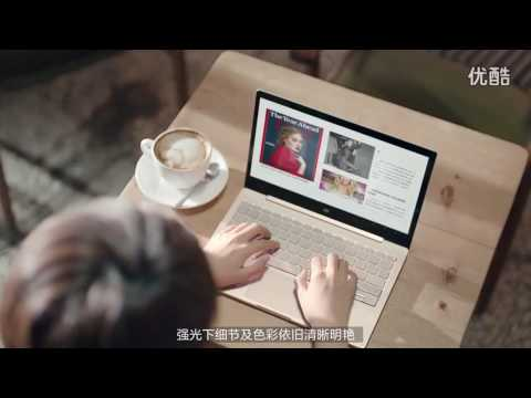 Xiaomi Mi Notebook Air - Official Chinese Commercial