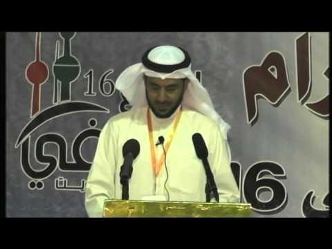 فيديو إجتماع الخليفي 16 في الكويت ج 2